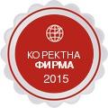 logo_bg_2015