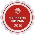logo_bg_2016